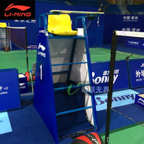 Li Ning LINING badminton referee chair event dedicated foldable match referee chair LC120 LC150