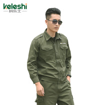 Colswork workwear suit mens labor protection uniform electric welding work clothes summer long-sleeved workwear cotton set