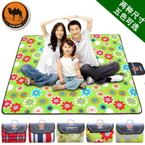 Camel tent mat outdoor supplies 3 people -4 People thickened mats field camping camping picnic mat moisture-proof mat