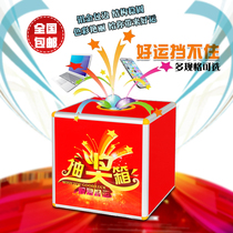 Aluminum alloy wrapping large opaque Raffle box activity Touch Prize box shopping mall draw Box