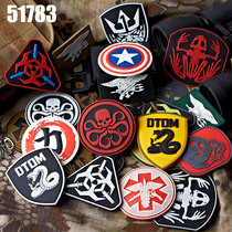 51783 Military fan Magic sticker Night Magic armband outdoor PVC backpack Personality Magic Sticker Rubber Shoulder Badge