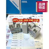 Fotek solid state relay SCR-40LA original Taiwan Yangming mechanical and electrical leave a penalty of ten.