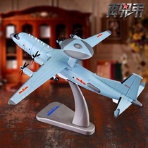1:100 air Police 500 AWACS model alloy KJ500 aircraft model large parade painting model aircraft military goods