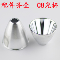 C8 C11 flashlight Q5 T6 glossy Cup plastic aluminum light Cup LED reflector cup light remote condenser Bowl
