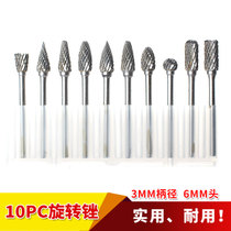 Electric milling carbide Rotary file tungsten steel cutter double grain grinding head drill bit woodworking grooving jade carving 3mm handle