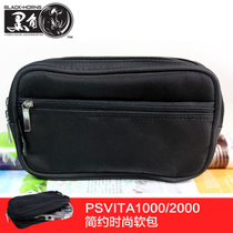 Pointe-noire PSV1000 Protection Pack PSV2000 sacoche PSV Simple paquet accessoires PSP Soft Pack Sony Protection