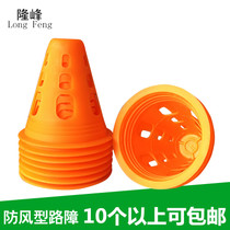 Long Feng accessories skating pile roller skating skating barricades skating obstacles skating Cup