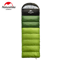 NH sleeping bag adult outdoor camping cold warm portable single Winter thick envelope adult sleeping bag