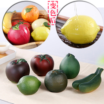 Creative simulation discoloration tea pet fruit and vegetable tea play tea tray decoration tea play ceramic Kung Fu Tea Tea Ceremony accessories