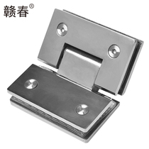 Glass door hinge stainless steel bathroom clip shower room hinge frameless glass door hinge light 135 degrees