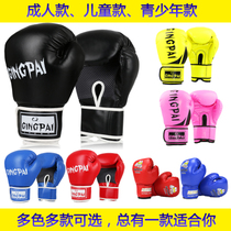 Jingpi adult boxing gloves children sandbag gloves juvenile training Muay Thai Sanda gloves professional fighting fight