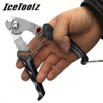 Rich icetoolz multifunction bicycle line pipe clamp mountain bike repair tool repair car wire cutter 67a5