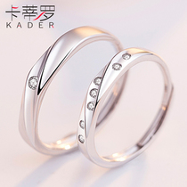 One Cartier Luo 925 sterling silver couple ring men and women Japan and South Korea students simple tide ring 520 gift