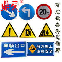Traffic sign plate speed limit aluminum plate reflective sign road signs sign road construction safety warning