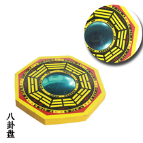 Halloween cos zombie series Taoist accessories props Taoist gossip mirror photography props Taoist gossip compass