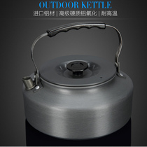 1 6L outdoor kettle camping teapot kettle coffee pot easy to carry teapot authentic