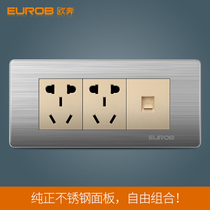 European Ben wall switch socket panel E9 bright gold stainless steel brushed 118 Type three 10 hole telephone socket