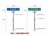 The fourth generation of road brand brand new street traffic licensing multi-channel road signs city signs