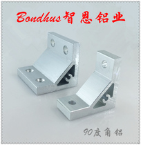 90 degree angle aluminum 2020 3030 4040 aluminum profile with angle bracket right angle bracket aluminum fittings