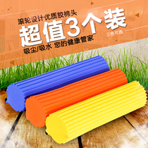 Cotton Sponge Drag Head 38CM roller type replacement loaded with 3 sponge head General Cotton MOP drag