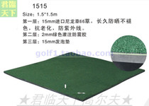 Limited-time promotion swing practice device golf strike Pad 3 layer Practice Pad Simulation Turf 1.5x1.5M