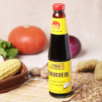 Lee Kum Kee oyster fresh oyster sauce 480g oil cooking pickled compound oyster sauce hot pot dipping cold sauce seasoning