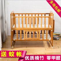 Dixi Nan bamboo crib baby cradle bed newborn infant multi-purpose crib with mosquito net bamboo 0 formaldehyde