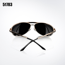 51783 outdoor pilot glasses tactical sunscreen sunglasses men and women fishing look drift polarized goggles sunglasses