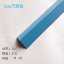 Blue PVC corner guard wall corner protection wall corner stickers anti-collision strip male corner free drilling corner