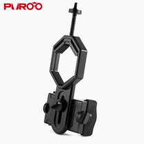 puroo metal mobile phone camera clip connection telescope bracket microscope astronomy single cylinder double cylinder universal clip