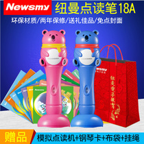 Newman 18A Point reading pen Baby children point reading pen early teaching machine 0-3-6 years old Chinese English puzzle toy Country Knowledge Kanji Book Preschool Kindergarten Study Story machine new price