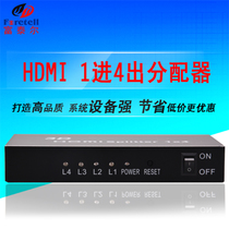 2019 futile HDMI splitter 1-in-4 split-screen controller 1080p HD