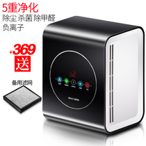 Symi S201 air purifier Home Office in addition to dust formaldehyde PM2 5 sterilization negative oxygen ion oxygen bar