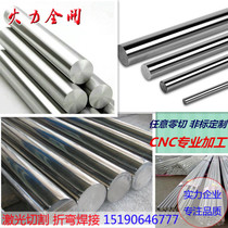 303 easy car bar 304 stainless steel bar 316 stainless steel bar 303 stainless steel bright 416f free cutting round bar