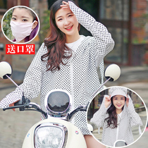 Electric car sunscreen wind summer long pure sun protection clothing cotton shawl long-sleeved riding female motorcycle sunshade