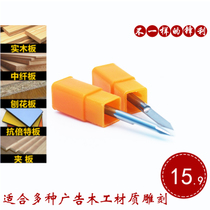 Dai Jeter engraving tool a series 3 175 flat bottom knife metal cone chisel CNC engraving machine tool