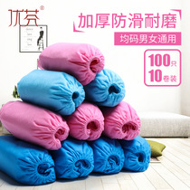 Disposable thickened shoe cover non-woven shoes cover foot cover home cloth plastic student indoor 100 loaded