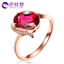 ISIS dream jewelry 2 0 carat natural pigeon blood red tourmaline ring 18k gold diamond Brazilian color treasure female ring