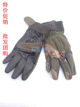 Special authentic 07 gloves 03 gloves 01 gloves camouflage outdoor cold riding tactical full finger gloves