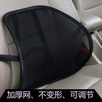 Spring and summer ventilation breathable car waist lumbar pad office seat lumbar massage backrest cushion pillow
