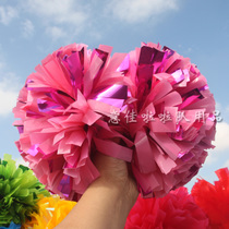 Professional competition cheerleading ball metal bright rose red and bright pink double material mixed cheer color ball.