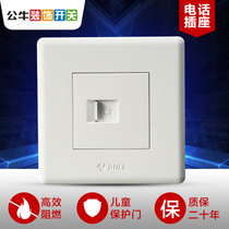 Bull telephone socket panel 86 a two-core wall phone switch socket telephone line socket genuine