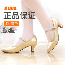 Kulla Golden Modern dance shoes GB womens Ballroom shoes soft bottom bright leather lady dance shoe square dance Shoes