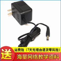 American Electronic organ General Power adapter transformer Power cord Cable 9V Power Plug Charger