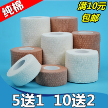 Cotton Elastic Self-adhesive bandage scar pressurized fixing tape protective wrist knee ankle foot basketball elastic bandage