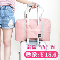 (Day special) hand-to-hand travel bag pull-up bag travel short-haul one-shoulder bag waterproof folding bag