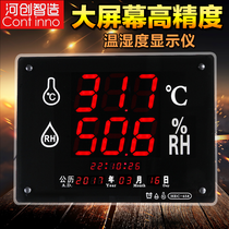 Hechuang genuine HEC-658 large screen LED temperature and humidity display monitor temperature and humidity meter direct