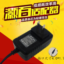 Hao hundred Sony PSP Charger power Adapter 1000 3000 3004 3006 PlayStation line E1000