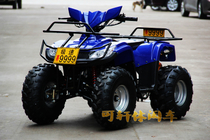 New small BMW ATV 125cc four-wheel off-road motorcycle ATV