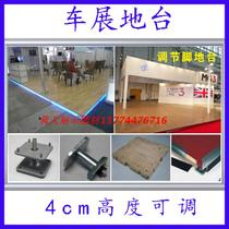 Auto Show Platform 4cm thick Auto Show Floor Wood Platform Can be disassembled and installed convenient 4s store car display platform.